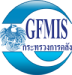 GFMIS PNG small 72x75 - GFMIS
